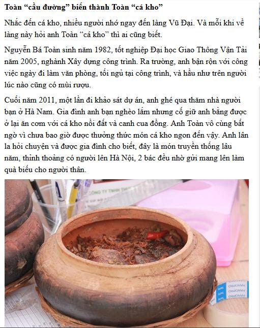 Xuất từ sự đam mê với món cá kho niêu đất anh Toàn đã bỏ nghề kỹ sư để theo đuổi đam mê