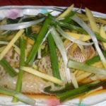 Hướng dẫn cách làm món cá hấp gừng hành ngon đúng điệu