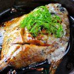 Thay đổi thực đơn với món cá chim hấp xì dầu
