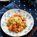 Salad cá hồi ngon màu sắc