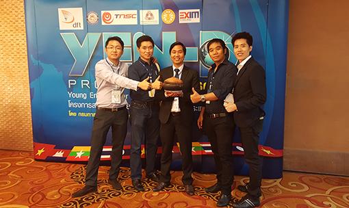 Cá kho Bá Kiến giới thiệu tại Thái Lan